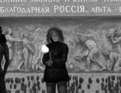 Activity No.14 – Nadya Tolokonnikova Candlelight Vigil