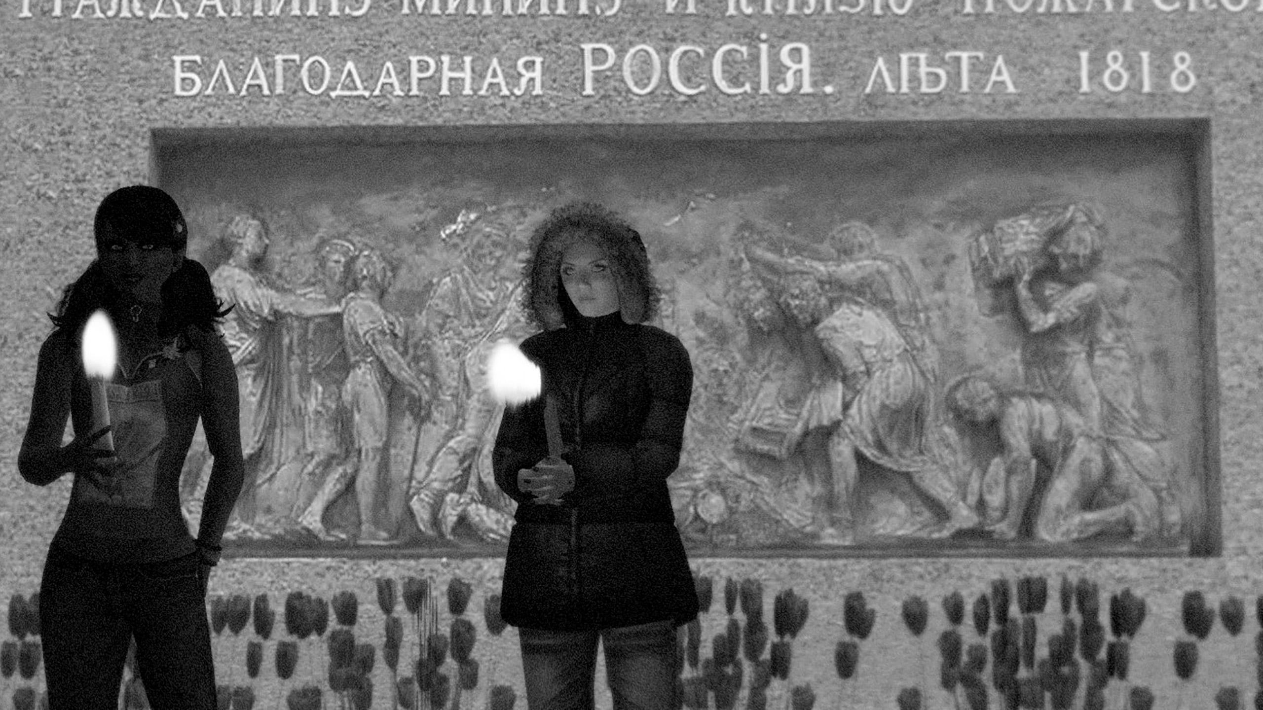 Activity No.14 – Nadya Tolokonnikova Candlelight Vigil